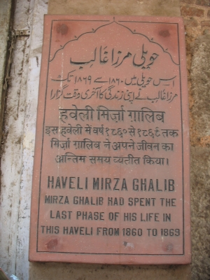 In search of Mirza Ghalib