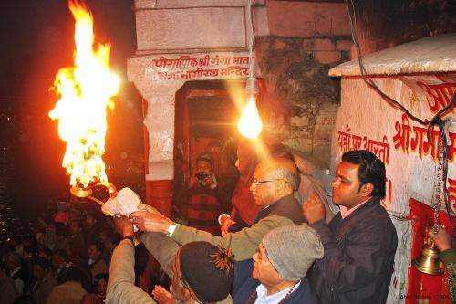 Haridwar_Ganga Arati