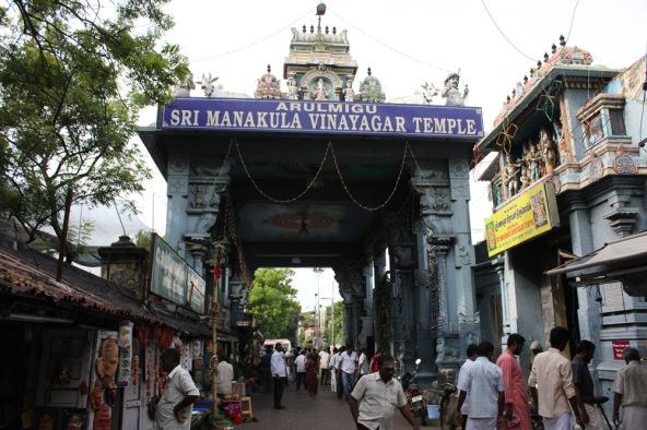 MV Temple