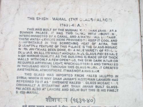 Shish mahal_2