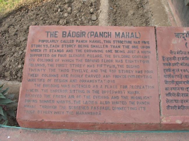 13_ Panch Mahal