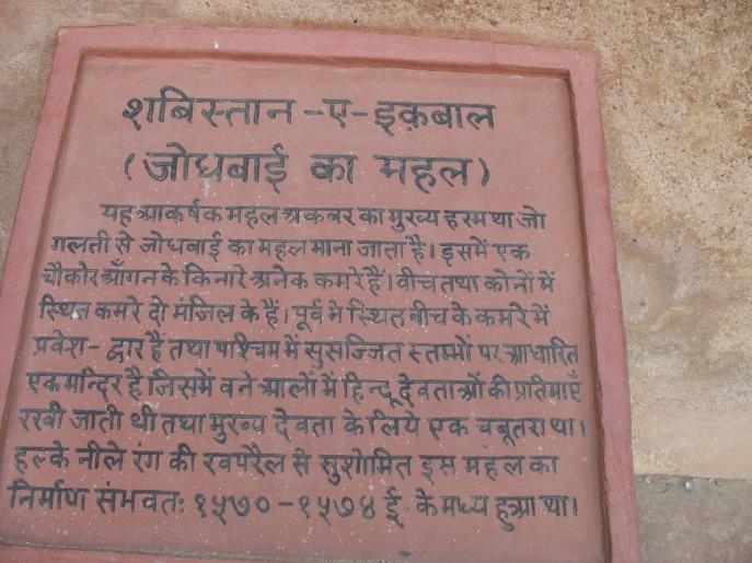 1_Jodhabai's Palace