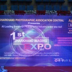 Jharkhand  Imaging  Expo
