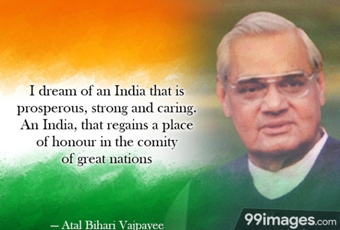 best-atal-bihari-vajpayee-2018-hd-photos-wallpapers-download-axs